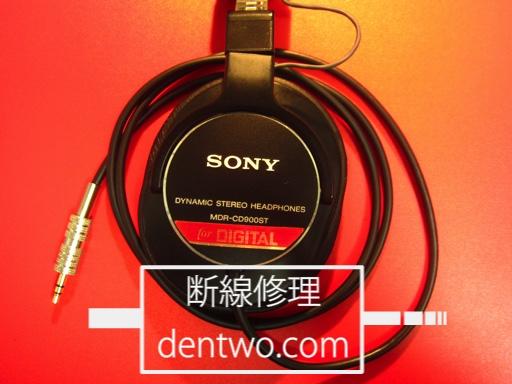SONY製ヘッドホン・MDR-CD900STの内部ケーブルを含めたリケーブル後の画像です。May 27 2015IMG_0325