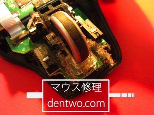 Logicool製マウス・MX1100の分解後の画像です。May 28 2015IMG_0181