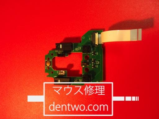 Logicool製マウス・MX1100の分解、内部洗浄、基盤交換修理後の画像です。May 28 2015IMG_0340