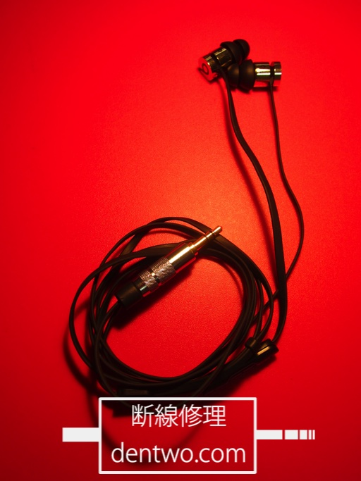 beats by dr.dre製イヤホン・Urbeats x  Alexander Wangの断線の修理画像です。May 28 2015IMG_0328