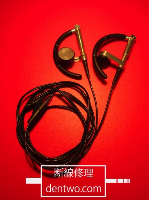 Bang & Olufsen製イヤホン・A8 Earphonesの分解、内部洗浄による音量低下問題の修理後の画像です。May 28 2015IMG_0330