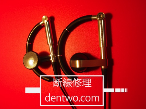 Bang & Olufsen製イヤホン・A8 Earphonesの分解、内部洗浄による音量低下問題の修理後の画像です。May 28 2015IMG_0331