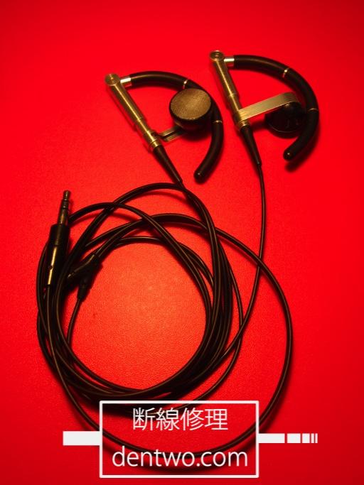 Bang & Olufsen製イヤホン・A8 Earphonesの分解、内部洗浄修理後の画像です。May 28 2015IMG_0333