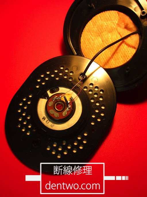 SONY製ヘッドホン・MDR-CD900の分解後の画像です。May 28 2015IMG_0335