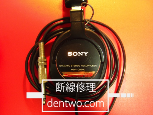 SONY製ヘッドホン・MDR-CD900の内部ケーブルの新品交換後の修理画像です。May 28 2015IMG_0338