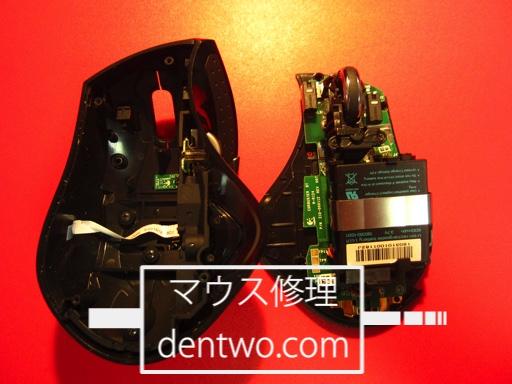 Logicool製マウス・MX-R(MX5500付属モデル)の分解画像です。Jun 03 2015IMG_0369