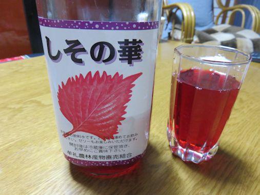 シソの葉ジュース