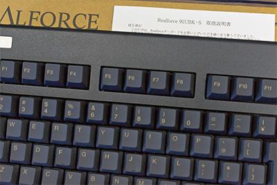 RealforceKeyboard20150122.jpg