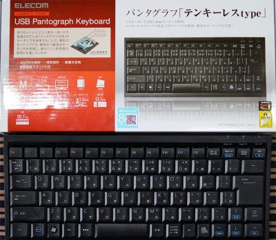 TK-FCP026BK_20150207_001.png