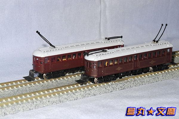 大阪電気軌道(近鉄)デボ1形電車01