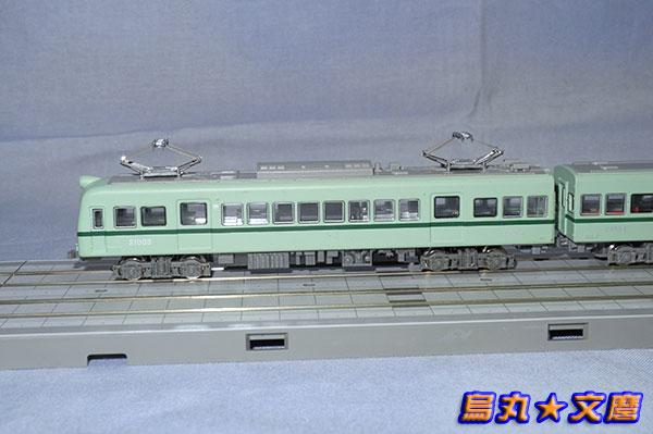 南海電鉄21000系01