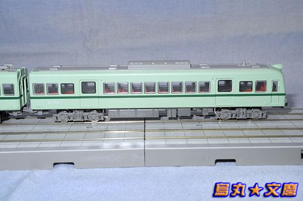 南海電鉄21000系02