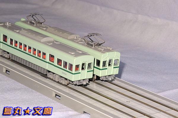 南海電鉄21000系04