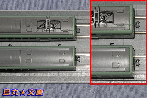 南海電鉄21000系05