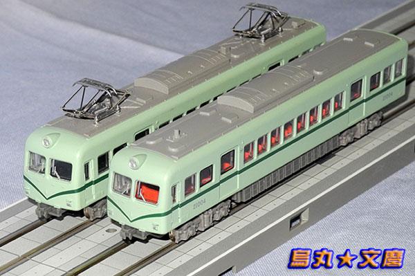 南海電鉄21000系06