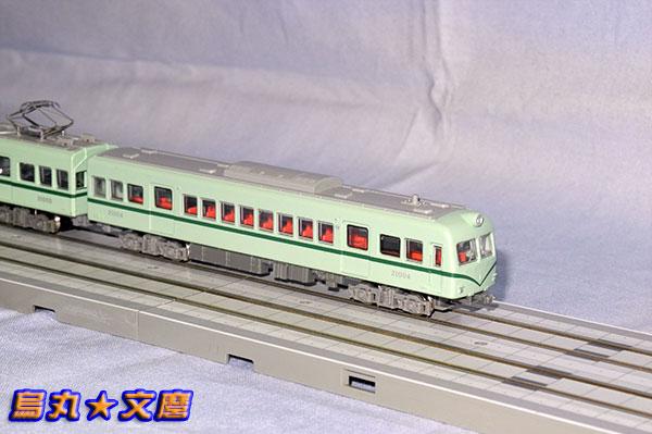 南海電鉄21000系07