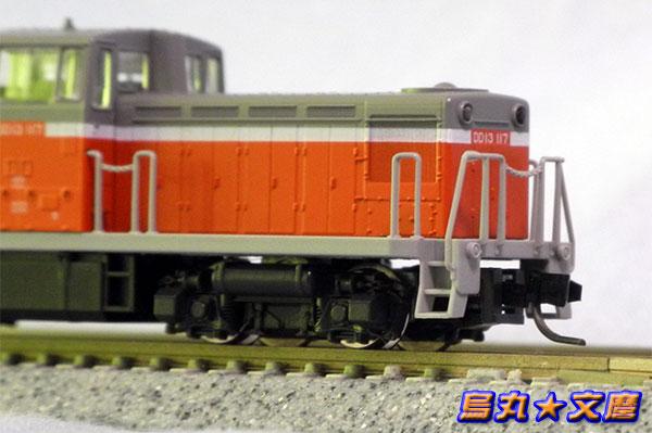 国鉄DD13形ディーゼル機関車01