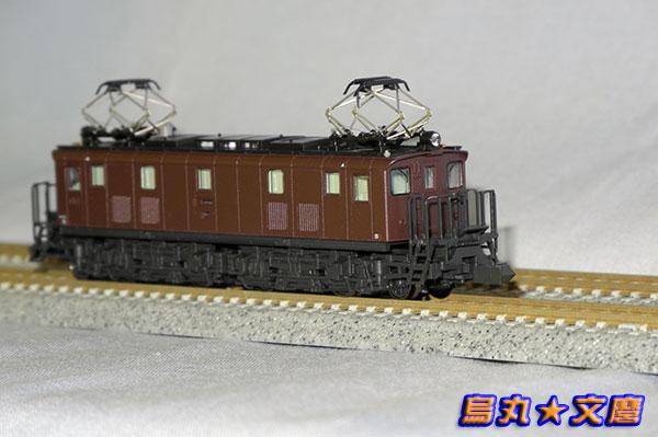 国鉄ED16形電気機関車02