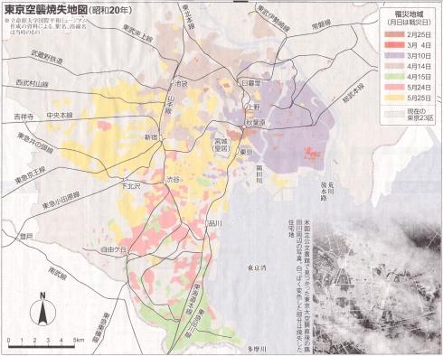 東京空襲焼失地図