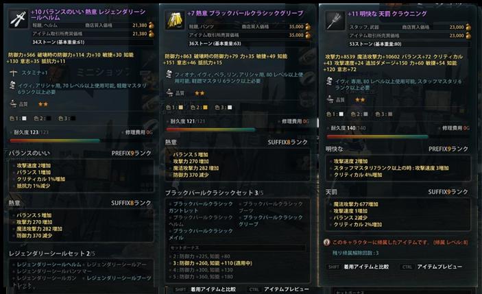 201548-3