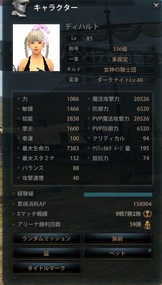 2015_04_08_0000.jpg