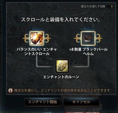 2015_04_17_0003.jpg
