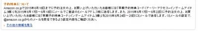 yoyokutokutent.jpg