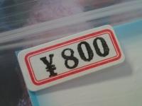 P5280278.jpg