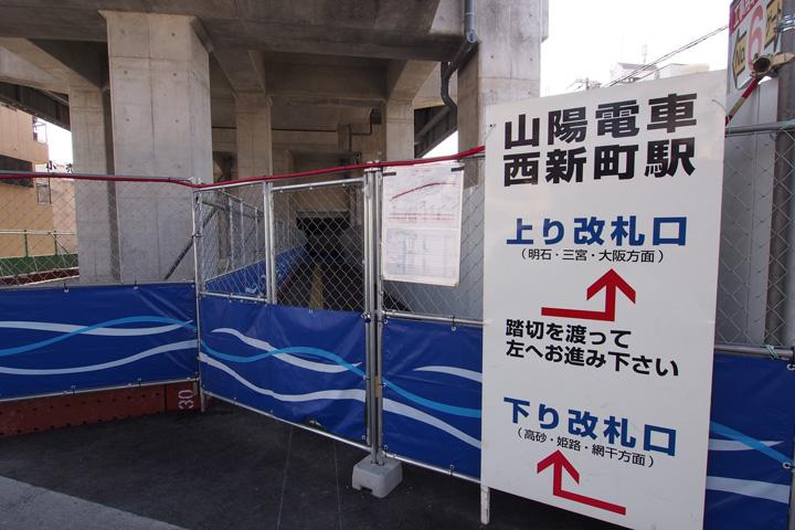 20150510_nishi_shimmachi-06.jpg