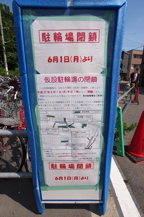 20150524_awaji-02.jpg
