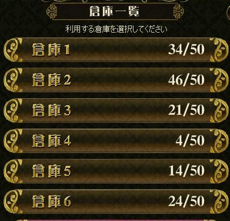 20150611lw00a.jpg