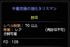 DN 2015-01-05 22-35-01 Mon