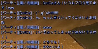 DN 2015-01-09 21-18-59 Fri-1