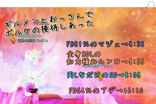 DN 2015-01-10 23-43-46 Sat