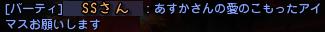 DN 2015-01-15 01-16-10 Thu