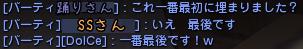 DN 2015-01-15 01-22-51 Thu