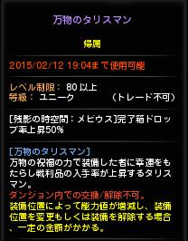 DN 2015-01-22 19-04-35 Thu