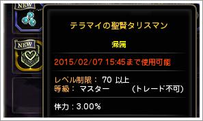DN 2015-01-31 15-46-40 Sat
