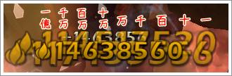 DN 2015-01-29 22-55-39 Thu