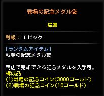 DN 2015-02-12 22-49-18 Thu