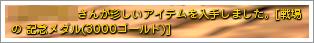 DN 2015-02-12 23-14-25 Thu