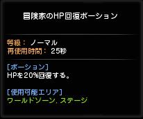 DN 2015-02-16 21-20-18 Mon-crop