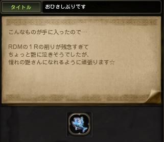 DN 2015-03-07 03-04-29 Sat