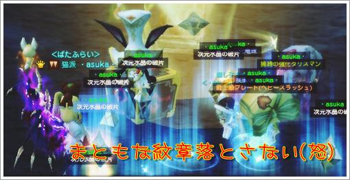 DN 2015-03-16 23-09-14 Mon