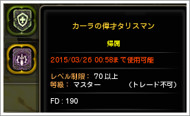 DN 2015-03-19 00-59-22 Thu