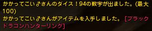 DN 2015-03-30 00-49-02 Mon