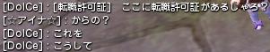 DN 2015-04-07 01-57-47 Tue
