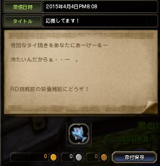 DN 2015-04-05 17-09-48 Sun