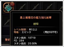 DN 2015-04-09 19-59-57 Thu