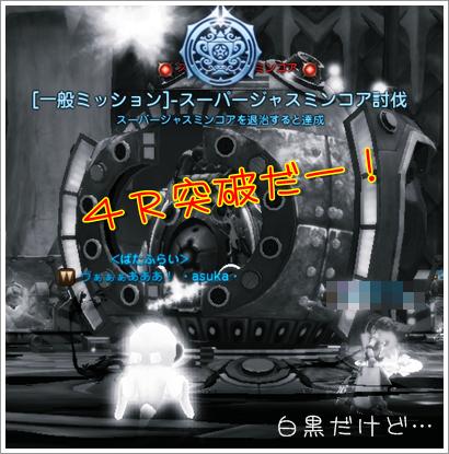 DN 2015-04-14 22-14-52 Tue
